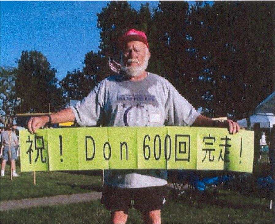 Don Mc Nelly completes his 600th marathon!