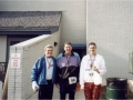 Tom Adair, Norm Franks & Brenton Floyd at Rocket City Marathon 2002. This was also Norms 800th marathon.