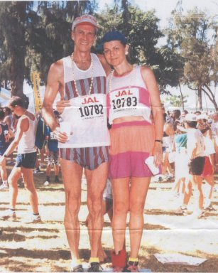 Dick & Betty Bartlett after finishing the Honolulu Marathon 12/15/92.