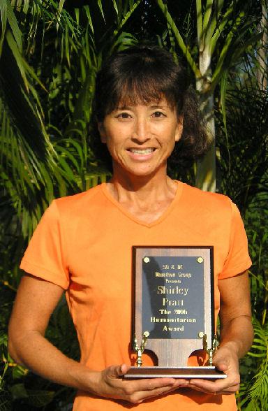 Shirley Pratt is the 50 & DC Marathon Group 2006 Humanitarian Award Winner. Great Job! Shirley