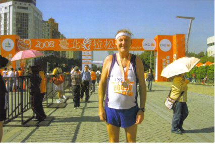 Maddog at the finish line at the Taipei Marathon.