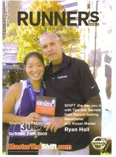Jill Owyang at the Nissan booth after the Marine Corps Marathon in 09 with Bart Yasso.